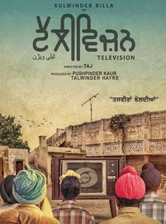 Television is a 2020 Punjabi language drama movie directed by Taj. The film stars Kulwinder Billa and Mandy Takhar in the lead roles Movie Poster Font, Movie Posters, Poster Fonts, It Movie Cast, It Cast, Live Tv Free, Trailer Song, Groups Poster, Full Cast