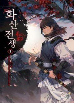 Volcanic Age (Novel) manga info and recommendations. Joo Seo-Cheon, a man who survives the age of war t. Manhwa, Sheer Luck, Yamata No Orochi, Fc B, Manga Collection, Online Manga, Reading Challenge, Light Novel, Image Hd