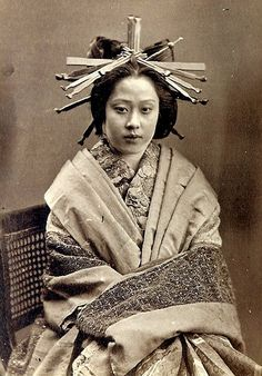 OIRAN -- The Highest Order of Japanese Prostitute