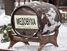 До появления чая и кофе на Руси пили сбитень, медовуху, квас и кисель. Густые напитки на меду с травами не потеряли свою актуальность и сегодня. Ими можно согреться после прогулок по морозным улицам и укрепить свое здоровье.