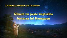 #muzică_creștină #poezie #imnuri #salvare  #imnuri_crestine #muzica_religioasa #laudă_și_închinare Musical, Puns, Singing, God, Film, Gospel Music, Word Of God, Christ, Christian Music