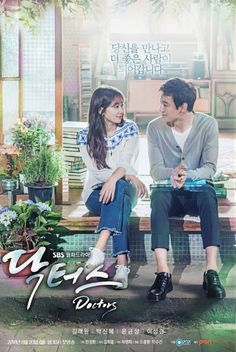 """""""Doctors"""" korean drama  I actually liked the first few episodes than the 2nd half as the storyline was centered on revenge. Still, I would like to commend the character developments especially that of Park Shin Hye in this drama."""