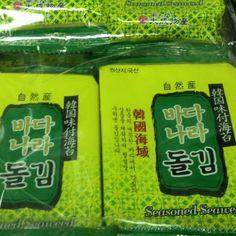 韓国味付海苔