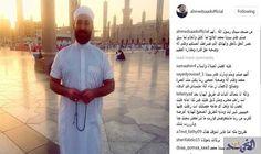 أحمد سعد يواجه شائعات الزواج بالسفر إلى السعودية لأداء العمرة: نشر الفنان المصري أحمد سعد، صورة له وهو يرتدي الجلباب الأبيض، من داخل المسجد…