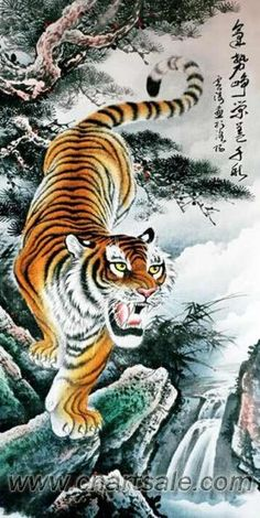 Chinese Tiger Painting AP031