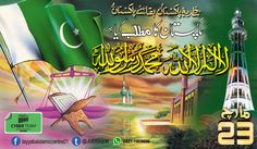 23 March  #NazriaPakistan