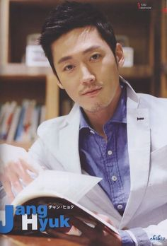 HAPPY BIRTHDAY, JANG HYUK OPPAJUSSIR! ♥