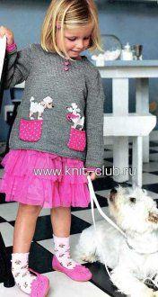 Вязаный детский свитер для девочек