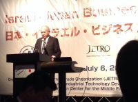 ASCII.jp:加速する日本-イスラエルの経済連携|イスラエルITいろはにほへと
