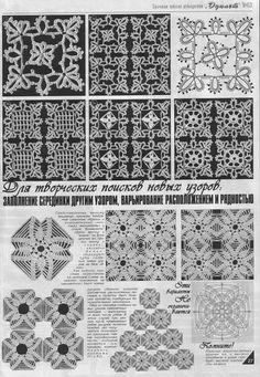 View album on Yandex. Crochet Doily Diagram, Crochet Motif Patterns, Crochet Blocks, Crochet Borders, Crochet Chart, Crochet Squares, Thread Crochet, Crochet Granny, Crochet Doilies