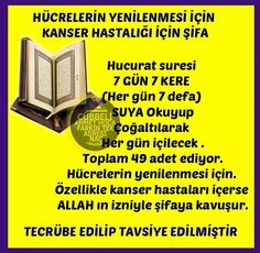 This Pin was discovered by HUZ Religion, Thankful For Friends, Prayers, Cancer, Words, Quotes, Youtube, Turkish Language, Rage
