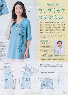 giftjap.info - Интернет-магазин | Japanese book and magazine handicrafts - LADY BOUTIQUE 2013-7