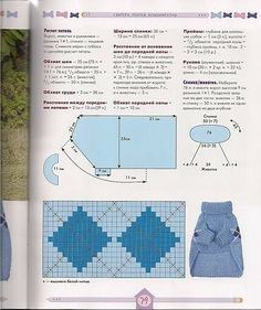 View album on Yandex. Dog Coat Pattern, Baby Cardigan Knitting Pattern Free, Fair Isle Knitting Patterns, Pet Sweaters, Knit Dog Sweater, Small Dog Clothes, Pet Clothes, Dog Clothing, Italian Greyhound Clothes