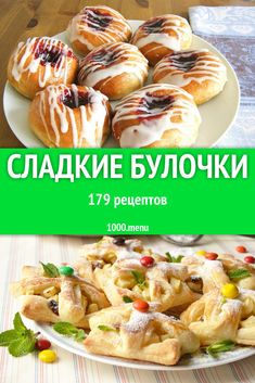 Biscuits, Cereal, Deserts, Rolls, Food And Drink, Menu, Cooking Recipes, Tasty, Chicken