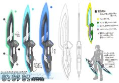 twin-dagger-pso2-concept.jpg (800×566)