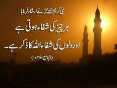"""Subhan""""Allah"""