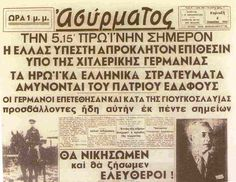 OXI Day — when the brave Greeks said 'no' - Skibbereen Eagle Greece Pictures, Old Pictures, Old Photos, Vintage Photos, Greek History, History Facts, Military History, Vintage Posters, Brave