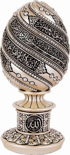 Siraj Ayatul Kursi Statue Jeweled Small Pearl/Clear Home Decor - Siraj Calligraphy Wallpaper, Allah Wallpaper, Arabic Calligraphy Art, Arabic Art, Arabic Poetry, Islamic Images, Islamic Pictures, Islamic Designs, Islamic Patterns
