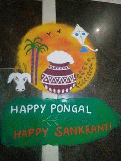 Pongal 2016