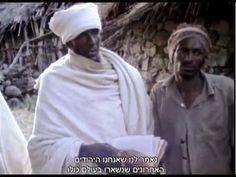 (גלות של יהודי אתיופיה ביתא ישראל ) Falasha-Exile of the Black Jews Beta...