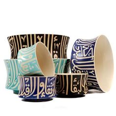 various sized bowls w/ Arabic calligraphy (Silsal)