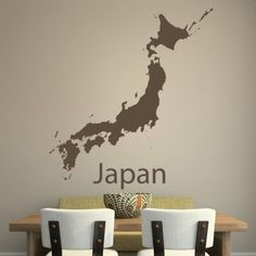 Japan Named Map Silhouette Rest of the World Wall Stickers Home Decor Art Decals Wall Stickers Map, Sticker Art, Wall Stickers Home Decor, Decals, Japan Today, Map Wall Art, Nihon, Rest Of The World, Japan Fashion