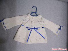 Начинаем вязать кофточки для малышей с ажурной линией реглана (Обновила 2 ноября)