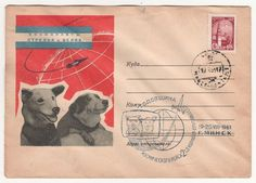 Catawiki online auction house: Sealed envelope - anniversary of space travel with dogs