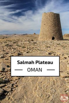 Want to go off road in Oman? Discover the Salmah Plateau: Not far from the sea, it offers beautiful landscapes, a large cave and very old tombs - click for many photos and planning tips