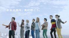 Goose house: shuhei watanabe, sayaka, manami, shuhei kudo, kei takebuchi, johnny saito, d-iZe, migiwa takezawa