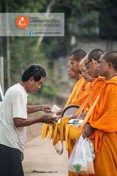 monk meditation บวชเข้าพรรษา บวชฟรี วัดธรรมกาย บวชแสน บวชล้าน บวชเณร บวชระยะสั้น concentration 静座 盘坐 禅定 meditative absorption 单盘坐ภาพดี 072 โครงการบวชพระทุกเดือน: กิจวัตรของพระภิกษุสงฆ์ เดินถือบาตรรับการถวายภัตตาห...