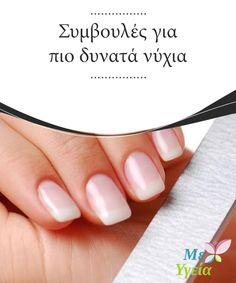 Συμβουλές για πιο δυνατά νύχια  Αν τα νύχια σας σπάζουν εύκολα και #πιστεύετε ότι δεν υπάρχει τρόπος να #αποκτήσουν κάποτε ωραία όψη, παρακαλούμε διαβάστε παρακάτω. Τα χέρια σας θα μοιάζουν σαν να βγήκαν από διαφήμιση βερνικιού νυχιών. Σε αυτό το άρθρο θα μάθετε πώς να αποκτήσετε πιο δυνατά νύχια. Για να έχετε όμορφα νύχια και χέρια, πρέπει να τα φροντίζετε. #Ομορφιά Clay Teapots, Homemade Cosmetics, Cookies Policy, Manicure, Nails, Skin Tips, Tea Pots, Herbalism, Learning
