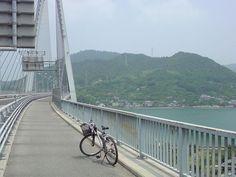 Breathtaking bike trail: http://yabai.com/p/3735