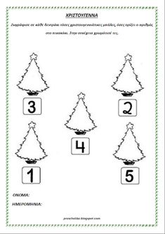 English Activities, Activities For Kids, Baby Crafts, Crafts For Kids, John Kennedy Jr, Do A Dot, All Things Christmas, Christmas Maths, Worksheets