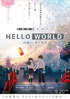Hello World Original Anime Film Gets Manga Adaptation – News – Anime News Ne… Hello World Original Anime Film Gets Manga Adaptation – News – Anime News Network:SEA Animes To Watch, Anime Watch, Movies To Watch, Otaku Anime, Manga Anime, Manga Girl, Anime Girls, Anime Art, News Anime