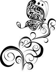 Декоративные вектор орнамент
