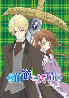 hakushaku to yousei also called Earl and Fairy 7.5/10. The characters were all likeable and had an interesting talent or skill.