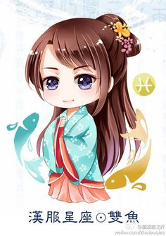 Astrological Signs Chibi - Pisces