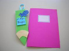 παιχνιδοκαμώματα στου νηπ/γειου τα δρώμενα: δωράκια για την αρχή της χρονιάς !!! Back 2 School, Bookmarks, Notebook, Teaching, Education, Blog, Crafts, Wild Animals, Autumn