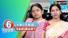 6 Doctorgal 1008 Kelvigal | 13/01/2016 | Puthuyugam TV