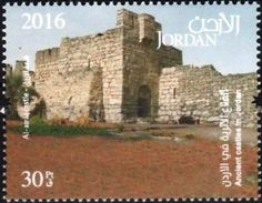 Stamp: Qasr al-Azraq (Jordan) (Ancient castles in Jordan) Mi:JO 2336