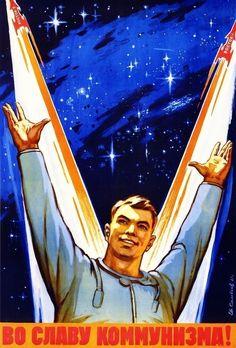 Картинки по запросу мотивирующие советские плакаты