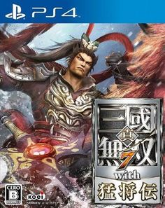 Dynasty Warriors 7 with Moushouden [Japan Import]