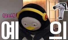 펭-하!! 자이언트 펭TV 펭수 짤 모음 : 네이버 블로그 Emoticon, Mickey Mouse, Disney Characters, Fictional Characters, Humor, Smiley, Humour, Funny Photos, Fantasy Characters