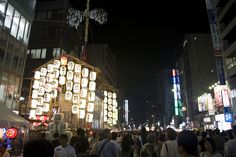 Kyoto Events July 2017