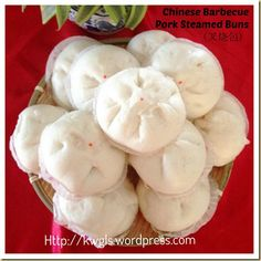 Extra Large Chinese Barbecue Pork Buns–Char Siu Bao (蜜汁叉烧包) | GUAI SHU SHU
