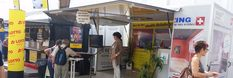Besuchen Sie uns auf der Trend Messe in Fulda. Sie finden uns auf ÜF50 in unserem Ausstellungsmobil