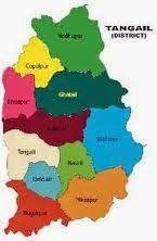 BHRC Tangail: গোপালপুর উপজেলা শাখার কার্যনির্বাহী পরিষদ