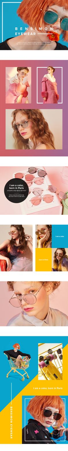 w컨셉, 기획전, editorial,promotion,이벤트 Editorial Layout, Editorial Design, Web Layout, Layout Design, Page Design, Book Design, Lookbook Layout, Email Design Inspiration, Newsletter Design