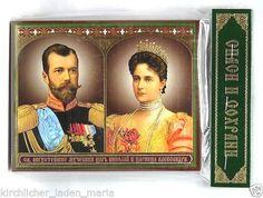 Just bought this from eBay! Icon of Nicholas and Alexandra - Ikone heiligen Nikolaj und Alexandra икона святые мученики Николай и Александра Romanov